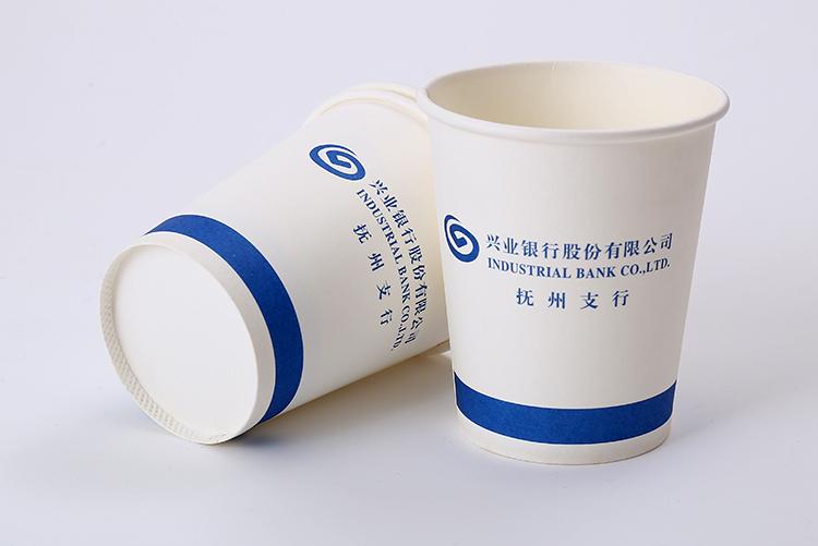 廣告紙杯印刷