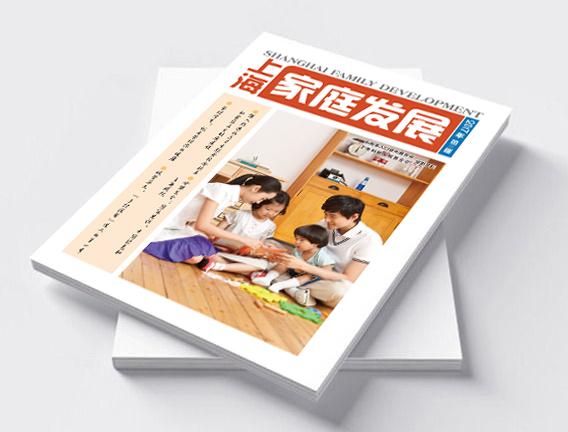 期刊雜志印刷